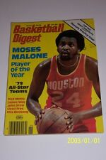 1979 Basketball Digest HOUSTON Rockets MOSES Malone NBA All Star Teams NO LABEL