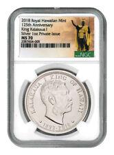 2018 Royal Hawaiian Mint King Kalakaua I 125th Silver Medal NGC MS70 SKU55904