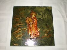Vtg 80's Lowery's Gallery Art Tile Girl with Gift Asian Wall Art Signed Lowery