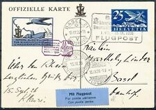 SWITZERLAND 1926 SPECIAL FLIGHT BASEL EXPO w/EXPO LABEL very fresh