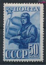 Soviétique-Union 799A neuf 1941 rouge armée (9018935