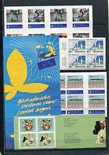 Schweiz ** - Jahrgang MH 2005 - KW 146,-- €  ( 38260 )