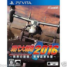Gendai Daisenryaku 2016 PS Vita PLAYSTATION SONY JAPANESE NEW JAPANZON