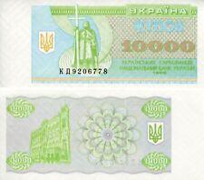Ukraine 10000 Karb Banknote World Paper Money Unc Currency Pick p-94c Note Bill