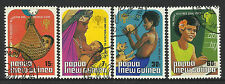 PAPUA NEW GUINEA 1979 IYC YEAR OF THE CHILD 4v USED