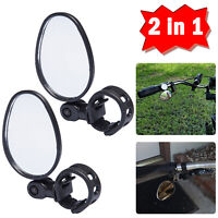 2 Pack Universal Rotaty Handlebar Glass Rear View Mirror for Road Bike Bicycle