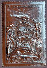 FUJEIRA APOLLO XIII 13  Timbre ARGENT SILVER  dentelé 82M74