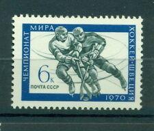 Russie - USSR 1970 - Michel n. 3740 - Coupe du monde de hockey
