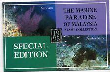 MALAYSIA,1995 SB1 MARINE LIFE MNH, FINE & COMPLETE,