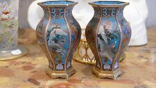 Paire De Vases Japonais En Bronze Cloisonné à Décor De Grues, époque XIX ème