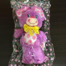 New listing Yum Yums Goody Grape Mouse Plush toy 7.8 inches