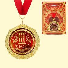 Medaille in einer Wunschkarte Geschenk Souvenir auf russisch 3 Место 3 Platz