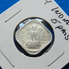 1974 India 5 Paise - Very Nice Coin - See PICS