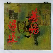 """Asian Symbol Wall Art Raised Relief Elements Hinged Hangers 24"""" x 24"""""""