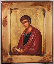 Greek Orthodox Icon of St. Phillip the Apostle