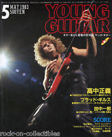 Young Guitar Magazine May 1983 Japan Journey George Thorogood Night Ranger
