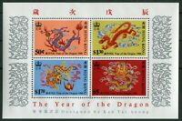 Hongkong China Block Nr. 8 postfrisch MNH Chinesisches Neujahr 1988