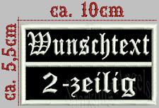 Namensschild  ,Dein Wunschtext  gestickt , breite ca. 10cm x höhe ca. 5,5 cm