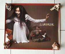 Karen Mok ( 莫文蔚 ) ~ 十二楼的莫文蔚 Original poster for Sale