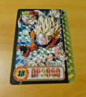 Dragon Ball Z Carddass Hondan PART 15-584