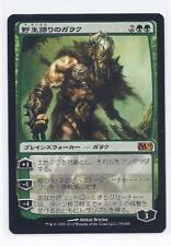 MTG magic cards 1x x1 NM-Mint, Japanese Garruk Wildspeaker Magic 2011