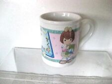 Precious Moments Coffee Cup Mug 1997 Enesco, Knowledge is a Gift, Rare, New, er