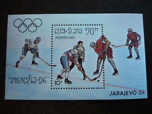 Stamps - Laos - Scott# 516 - Souvenir Sheet