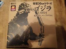 Godzilla 1954 figure with train, new