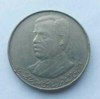 Vintage commemorative special edition Saddam Hussein coin 1980 Iraq 250 Fils