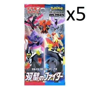 Pokemon Matchless Fighter Booster Pack x5 S5A Sealed (US, Ships Today)