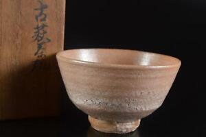L126: Japan Old Hagi-ware White glaze TEA BOWL Green tea tool w/box Tea Ceremony