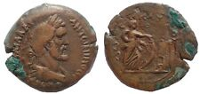 Egypt, Alexandria Antoninus Pius, 138-161 Drachm. Pharos of Alexandria.