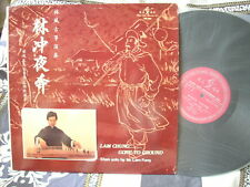 """a941981 Chinese Music HK Man Chi Records 12"""" LP  S'hen Solo by Mr. Lam Fung 林風 古"""