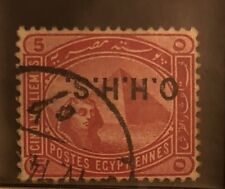 Egypt Stamps 1907  5 mil  OPt Inverted MH.SCARCE!! SG 079b