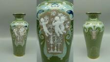 AB Antike Jugendstil SEVRES TAXILE DOAT Vase 20cm TOP pate sur pate um 1890 RARE
