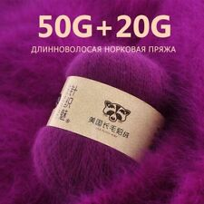 Soft Long Plush Mink Cashmere Yarn Anti-pilling Wool Crochet Knitting 50g+20g