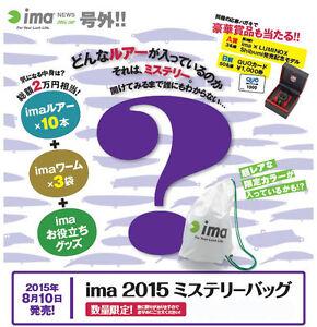 "ima japan salt lures 13 pieces Japanese ""FUKUBUKURO""(100 sets only)"