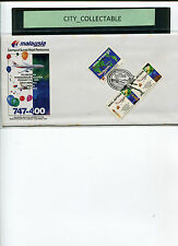 MALAYSIA FDC * INAUGURAL MALAYSIA  AIRLINES # 195