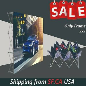 8x8ft, Tension Fabric Backdrop Booth Frame Straight Pop Up Display Stand 3x3