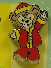 New 2011 Authentic Disney Duffy Bear Epcot Costume China Booster Trading Pin