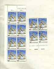 LUXEMBOURG 1984 OLYMPICS SCOTT # 707 2 BLOCKS, PB OF 8 MNH & BLOCK OF 4 CTO