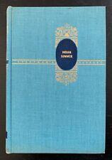 INDIAN SUMMER - WILLIAM D. HOWELLS - 1951 - DUTTON - APPEARS UNREAD.