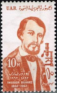 Egypt Medicine Famous German parasitologist Theodor Bilharz stamp 1962 MH
