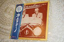 SOUNDTRACK borsalino LP YZ-8010AB Vinyl 1970 Record VG/EX VINYL JAPANESE VERSION