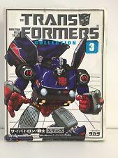[NIB] Takara Transformers Collection | 3 Skids G1 Reissue