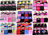 6 Pairs Ladies Women's Coloured Design Socks Comfy Stylish Designer Adults Size