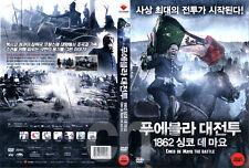 Cinco de Mayo: The Battle (2013) - Rafa Lara, Pablo Abitia DVD NEW