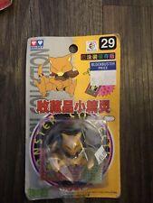 Pokemon Vintage Sealed Hasbro Toys - Tomy Abra