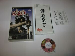 Samurai Dou Way of the Samurai Portable Playstation PSP Japan import US Seller