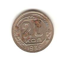 1935 USSR RUSSIA Coin 20 Kopeks *